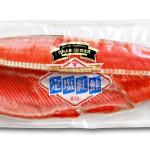 定塩紅鮭 甘口