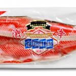 定塩紅鮭激辛