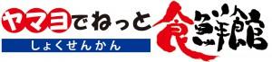 logo-300x69