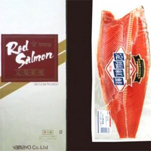 sake310