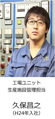 02kubo